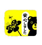 かわいい動物達(影絵風)2(個別スタンプ:18)