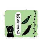 かわいい動物達(影絵風)2(個別スタンプ:19)