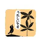 かわいい動物達(影絵風)2(個別スタンプ:20)