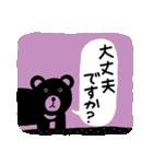 かわいい動物達(影絵風)2(個別スタンプ:21)