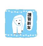 かわいい動物達(影絵風)2(個別スタンプ:23)