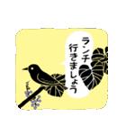 かわいい動物達(影絵風)2(個別スタンプ:26)