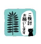 かわいい動物達(影絵風)2(個別スタンプ:29)
