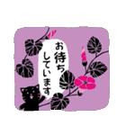 かわいい動物達(影絵風)2(個別スタンプ:30)