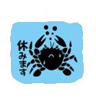 かわいい動物達(影絵風)2(個別スタンプ:31)