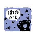 かわいい動物達(影絵風)2(個別スタンプ:32)