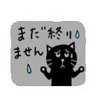 かわいい動物達(影絵風)2(個別スタンプ:33)