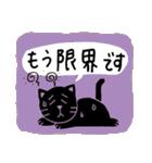 かわいい動物達(影絵風)2(個別スタンプ:34)