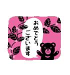 かわいい動物達(影絵風)2(個別スタンプ:35)
