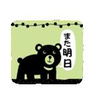 かわいい動物達(影絵風)2(個別スタンプ:36)