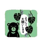 かわいい動物達(影絵風)2(個別スタンプ:37)