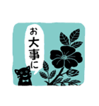 かわいい動物達(影絵風)2(個別スタンプ:38)