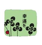 かわいい動物達(影絵風)2(個別スタンプ:39)