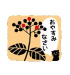 かわいい動物達(影絵風)2(個別スタンプ:40)