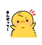 彼氏・旦那専用 ぴよまさ♡4(個別スタンプ:04)