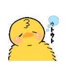 彼氏・旦那専用 ぴよまさ♡4(個別スタンプ:07)