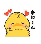 彼氏・旦那専用 ぴよまさ♡4(個別スタンプ:14)