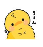 彼氏・旦那専用 ぴよまさ♡4(個別スタンプ:17)