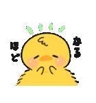 彼氏・旦那専用 ぴよまさ♡4(個別スタンプ:18)