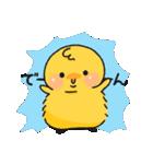 彼氏・旦那専用 ぴよまさ♡4(個別スタンプ:20)
