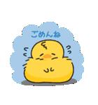彼氏・旦那専用 ぴよまさ♡4(個別スタンプ:34)