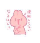 殺伐としたうさちゃん2(個別スタンプ:02)