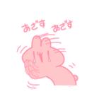 殺伐としたうさちゃん2(個別スタンプ:3)