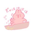 殺伐としたうさちゃん2(個別スタンプ:06)