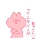 殺伐としたうさちゃん2(個別スタンプ:29)