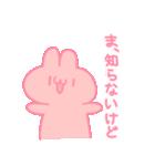 殺伐としたうさちゃん2(個別スタンプ:30)