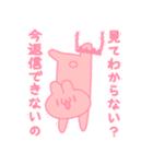 殺伐としたうさちゃん2(個別スタンプ:32)