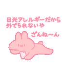 殺伐としたうさちゃん2(個別スタンプ:33)