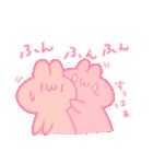 殺伐としたうさちゃん2(個別スタンプ:40)