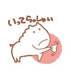 ゆるうま3(個別スタンプ:04)