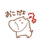 ゆるうま3(個別スタンプ:07)