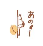 ゆるうま3(個別スタンプ:26)