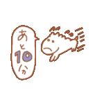 ゆるうま3(個別スタンプ:39)