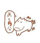 ゆるうま3(個別スタンプ:40)