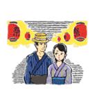 古き良き日本(個別スタンプ:5)