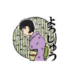古き良き日本(個別スタンプ:11)