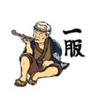 古き良き日本(個別スタンプ:14)