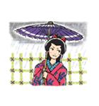 古き良き日本(個別スタンプ:15)