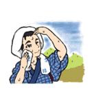 古き良き日本(個別スタンプ:16)