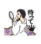 古き良き日本(個別スタンプ:17)