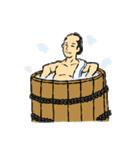 古き良き日本(個別スタンプ:23)