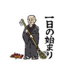 古き良き日本(個別スタンプ:25)