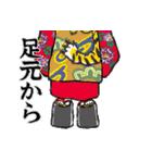 古き良き日本(個別スタンプ:27)