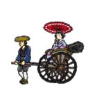 古き良き日本(個別スタンプ:28)