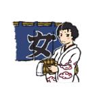 古き良き日本(個別スタンプ:31)