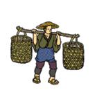 古き良き日本(個別スタンプ:32)